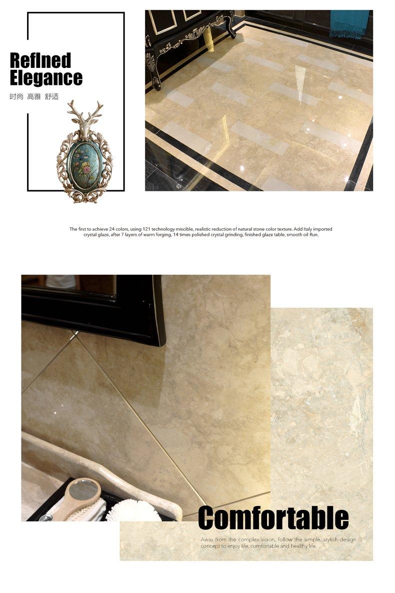 美陶木瓜免费影视大全 峡谷熔岩客厅地砖抛釉砖800*800卧室厨房卫生间墙砖地板砖效果图