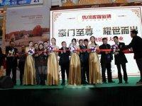 贺马可波罗瓷砖安徽合肥旗舰店盛大开业