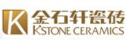 金石轩瓷砖