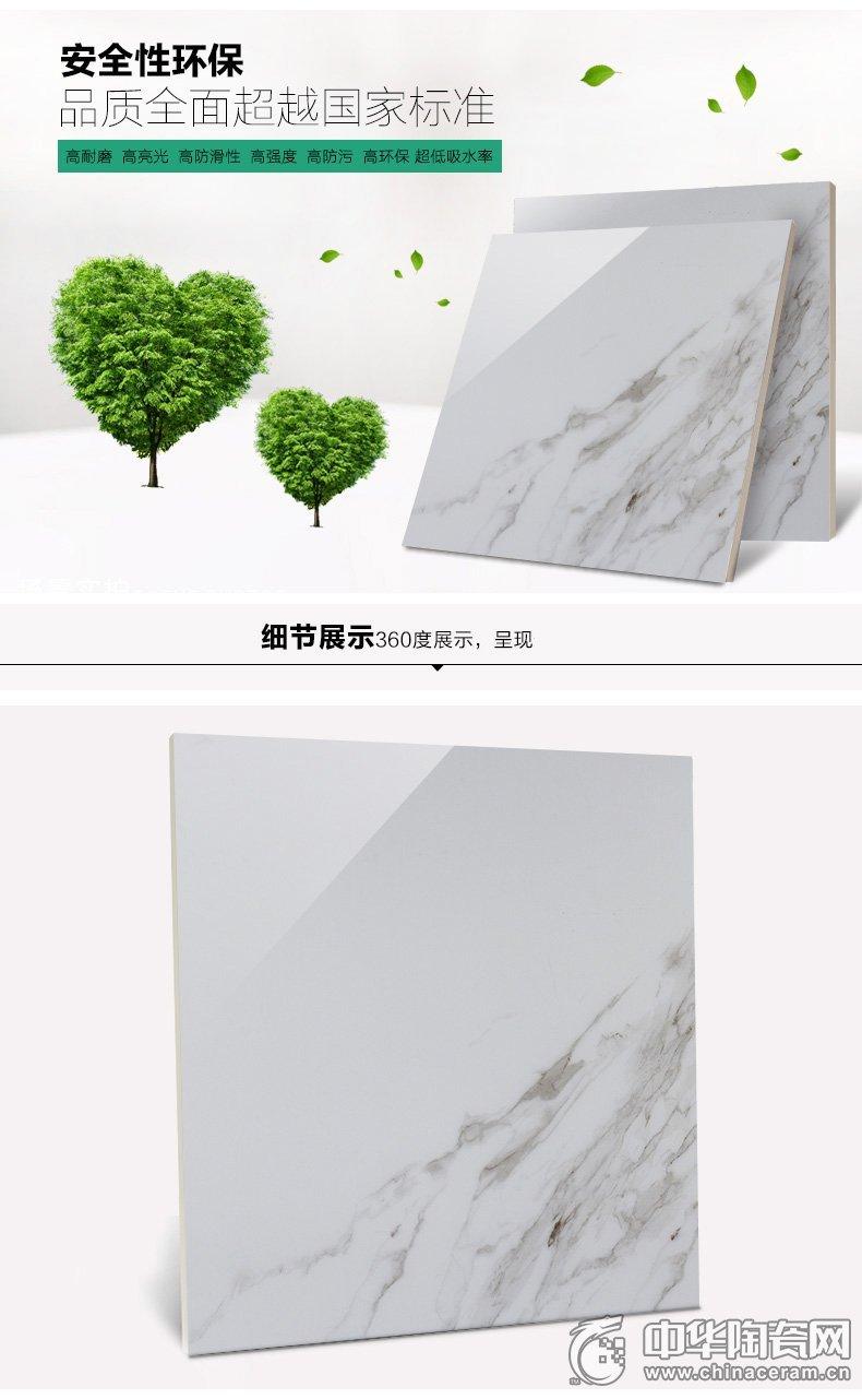 CIMIC斯米克瓷砖效果图 玻化砖爵士白客厅大料背景墙瓷砖图片
