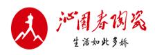 沁园春陶瓷