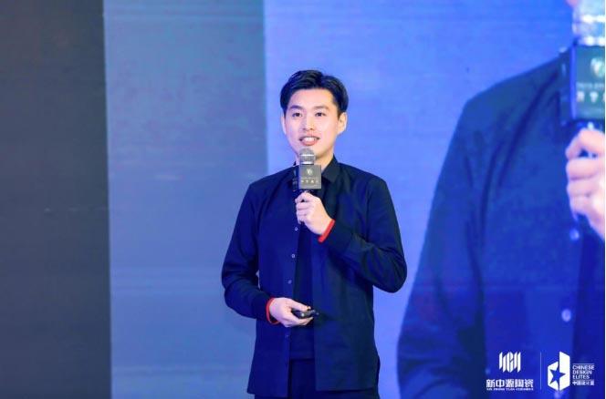 2019中国设计星·星学院启动 开学典礼闪耀魔都