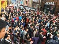 祝贺依诺瓷砖北京旗舰店开业!
