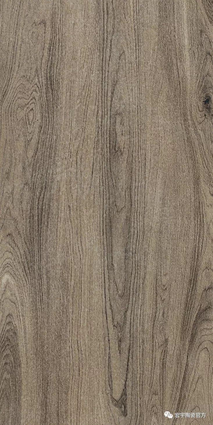 宏宇現代仿古磚自然木紋昆士蘭(深灰)HEG26070