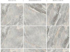 依诺瓷砖加盟产品 依诺凯悦石系列效果图