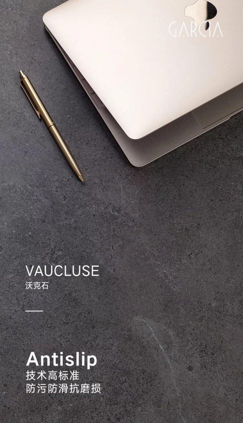 加西亚瓷砖沃克石系列 仿古石纹砖装修效果图
