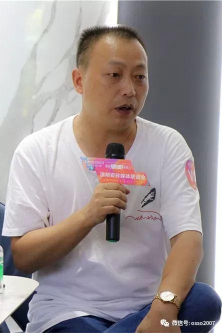 """澳翔陶瓷""""寻找最美澳翔人""""圆满成功"""