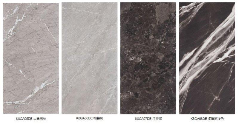鹰牌陶瓷加盟产品 柔光大板装修效果图