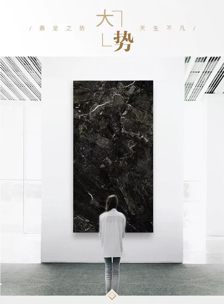 长谷磁砖图片 超大规格瓷砖装修效果图
