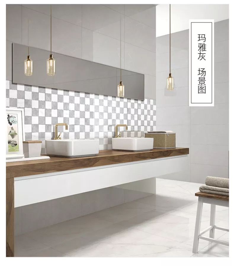 玛缇瓷砖加盟产品 中板瓷砖装修