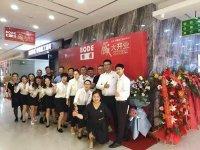 博德磁砖加盟:青岛旗舰店盛大开业