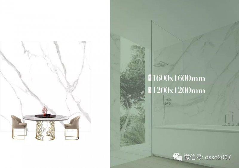 澳翔陶瓷图片 现代简约风格陶瓷效果图