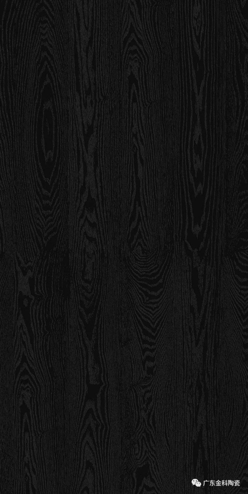 金科陶瓷图片自然木系列 现代简约风格陶瓷效果图