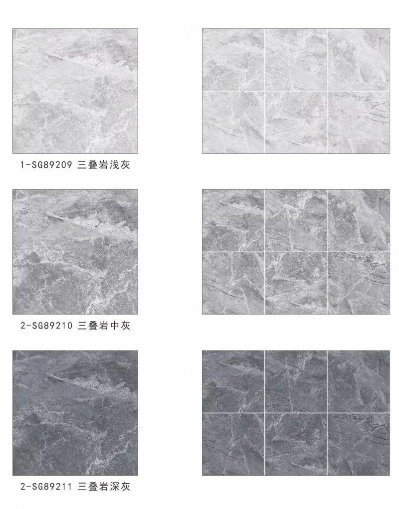 施瑯陶瓷圖片三疊巖系列 現代簡約風格陶瓷效果圖