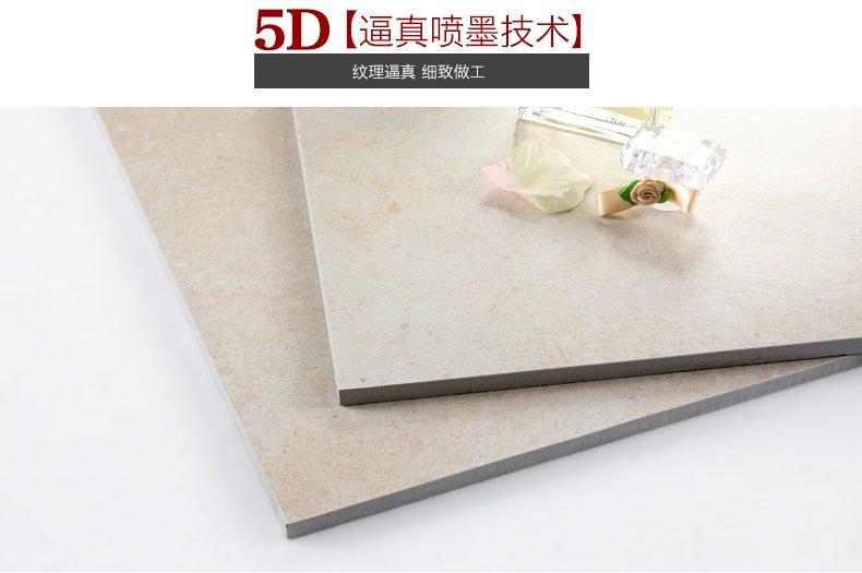 斯米克瓷砖 仿古砖客厅厨房卫生间600*600地砖海王石效果图