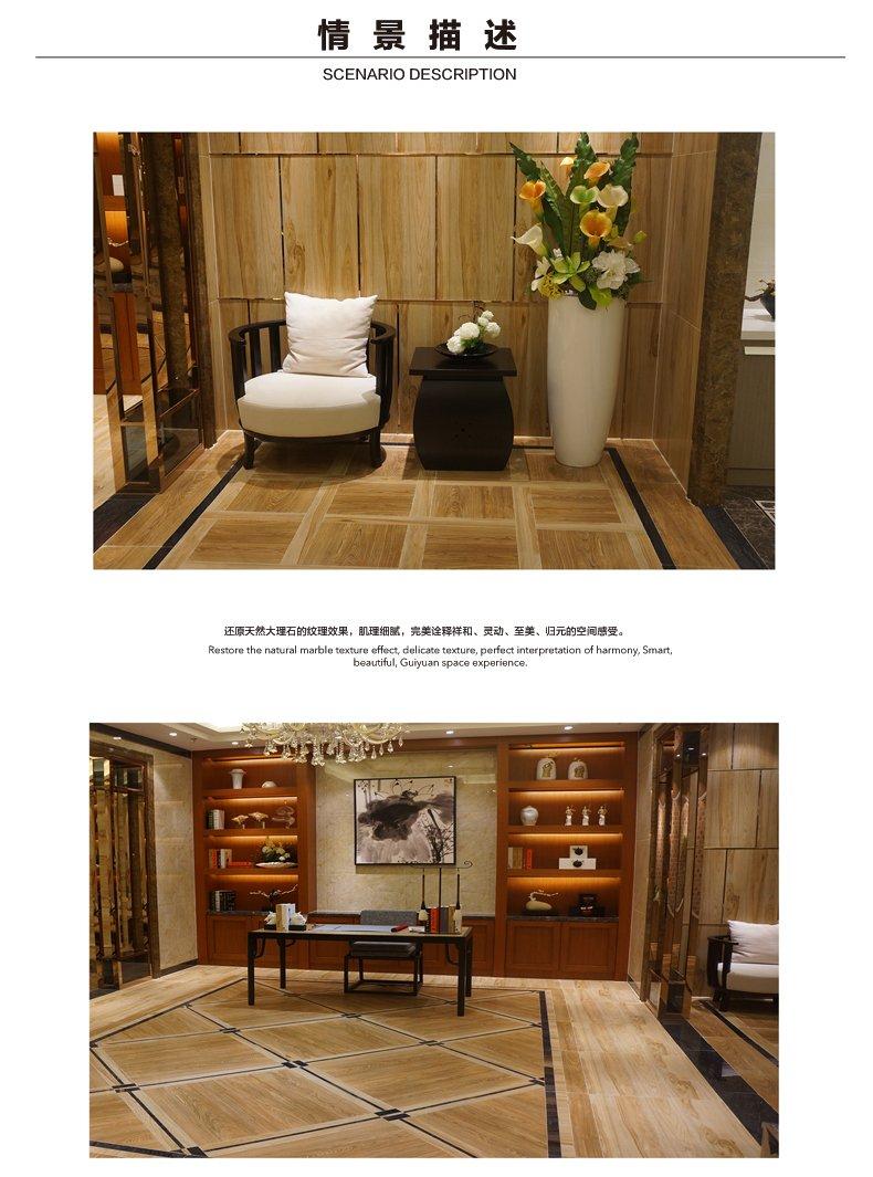 美陶瓷磚 北美橡木800*800客廳拋釉面磚臥室地板磚陽臺地磚墻磚效果圖片