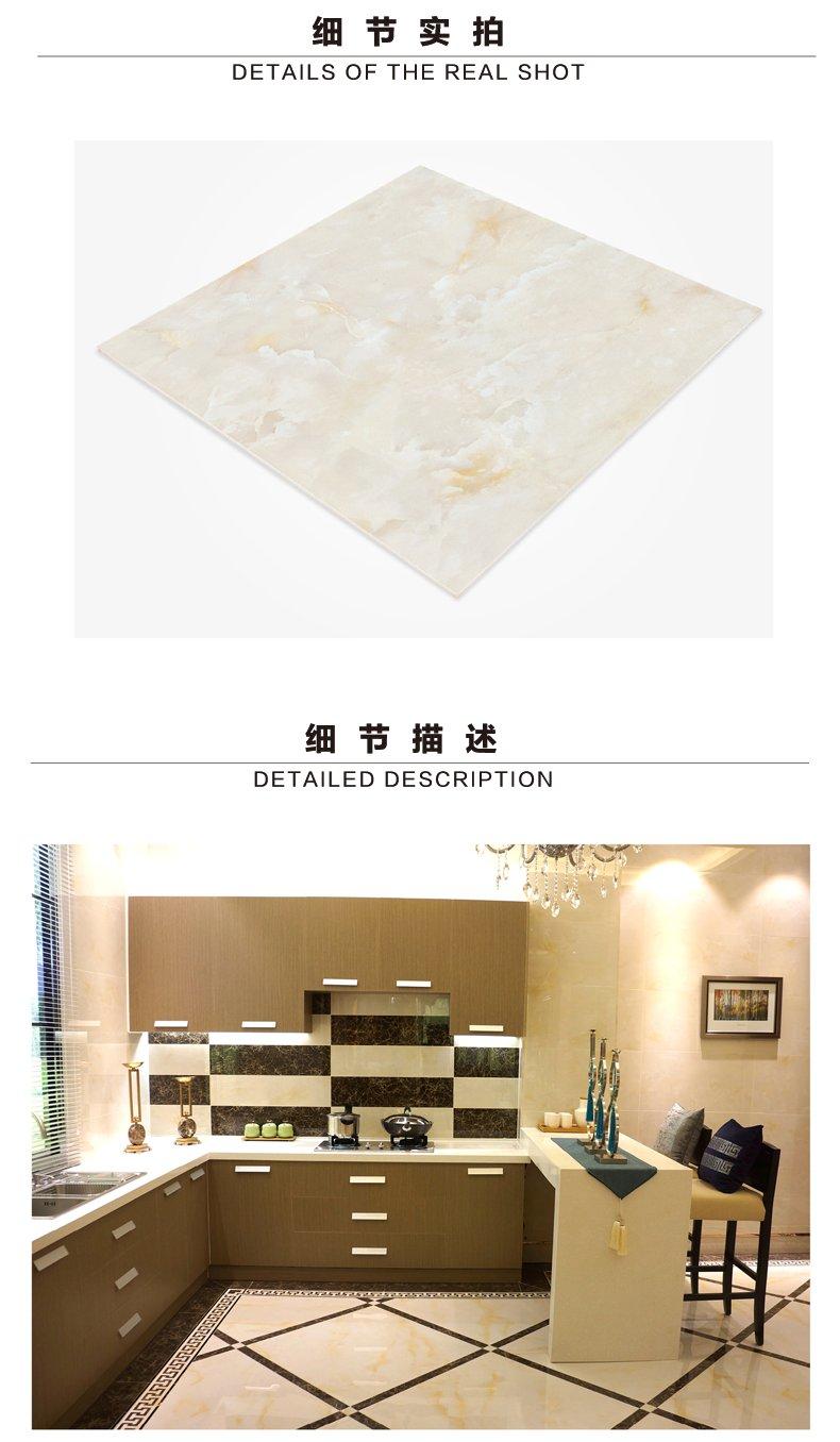 美陶瓷砖 白影玉地砖全抛釉客厅卧室瓷砖背景墙地板砖玻化砖产品图片