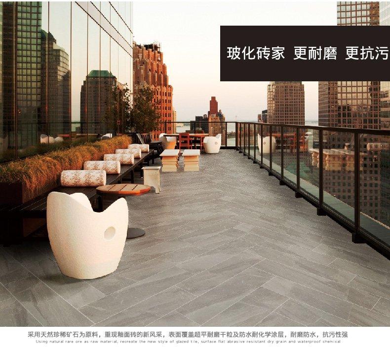 斯米克瓷砖 仿古砖摩纳哥都会灰色卧室客厅 600*600地砖效果图