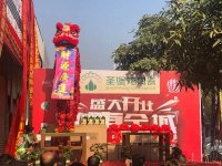 圣堡龙陶瓷加盟:祝贺广西平果店开业