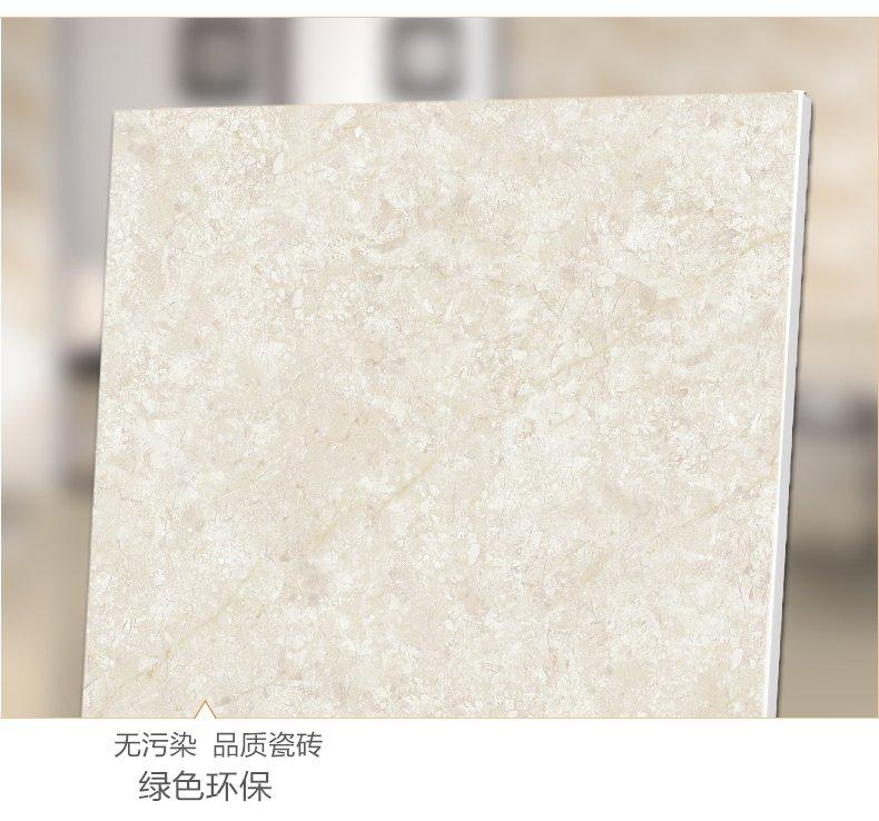 冠军陶瓷  现代简约皇品数码厨房卫浴阳台墙砖陶质砖300x600效果图