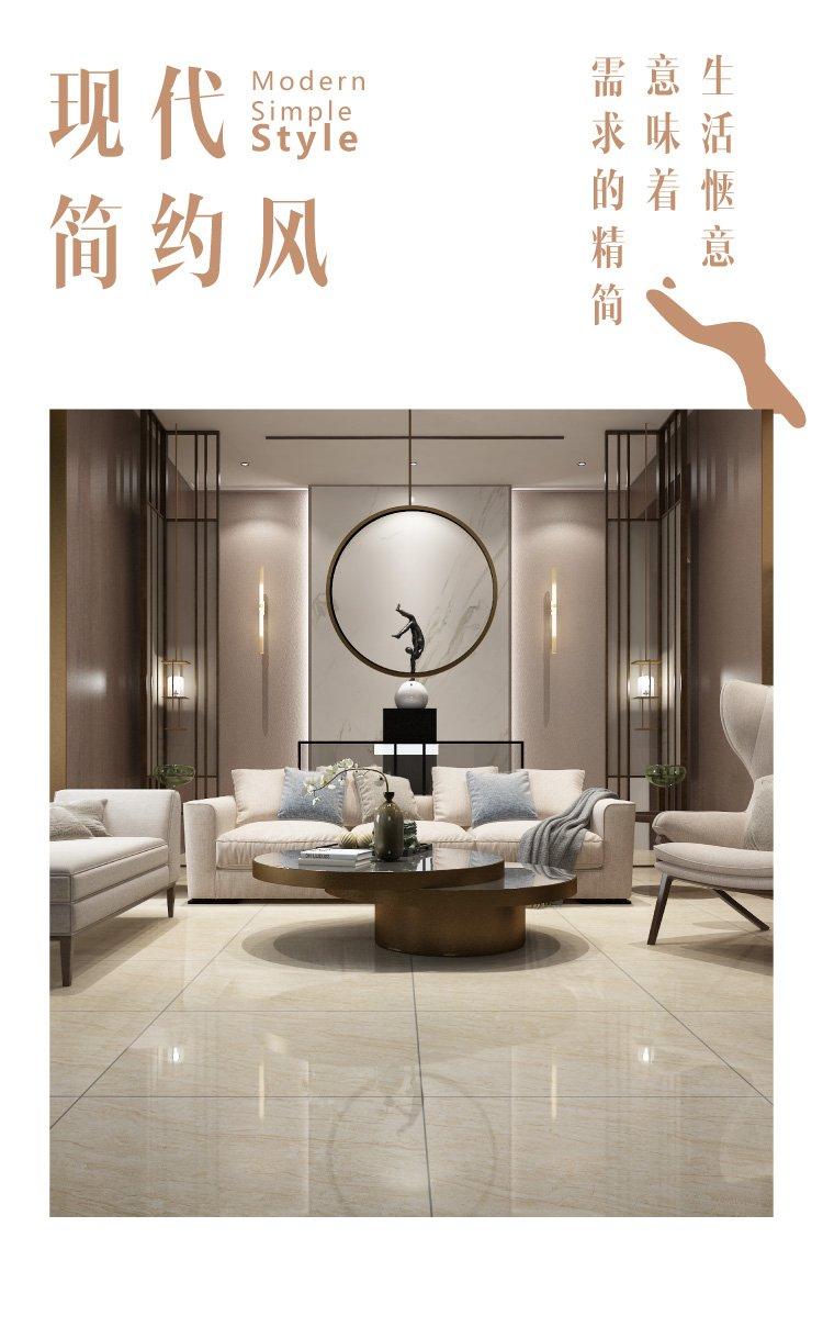 东鹏瓷砖 客厅地板砖瓷砖餐厅地砖卧室全抛釉800x800效果图_2