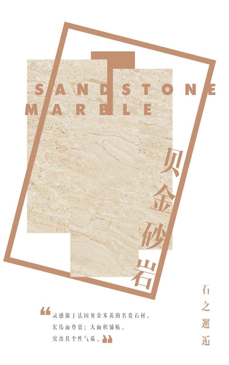 东鹏瓷砖 客厅地板砖瓷砖餐厅地砖卧室全抛釉800x800效果图_1