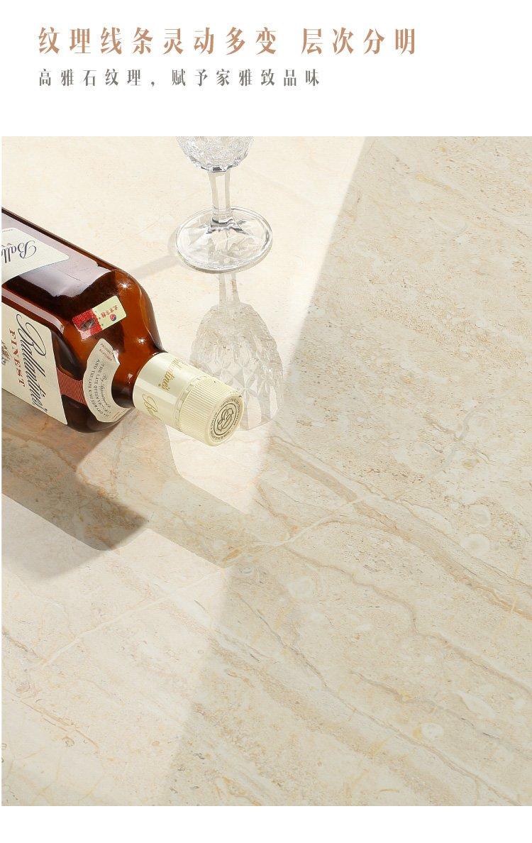 东鹏瓷砖 客厅地板砖瓷砖餐厅地砖卧室全抛釉800x800效果图_6