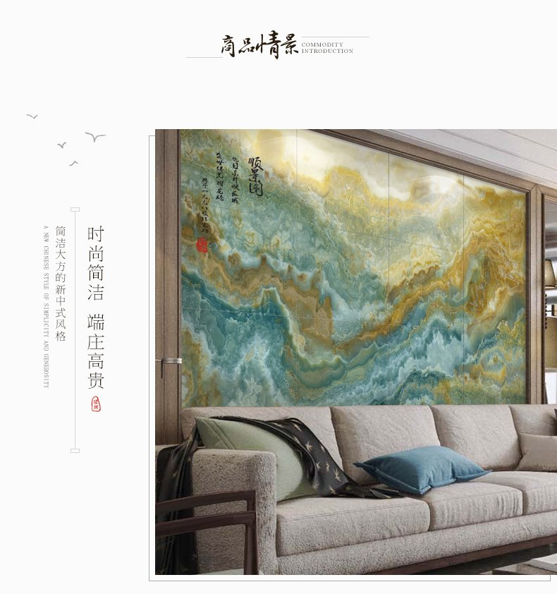顺辉瓷砖 现代欧式客厅电视背景墙3D喷墨仿大理石电视墙效果图