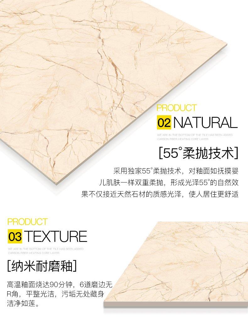 亚细亚瓷砖 欧式客厅浴室55柔光大理石地砖800x800防滑 索菲特金效果图