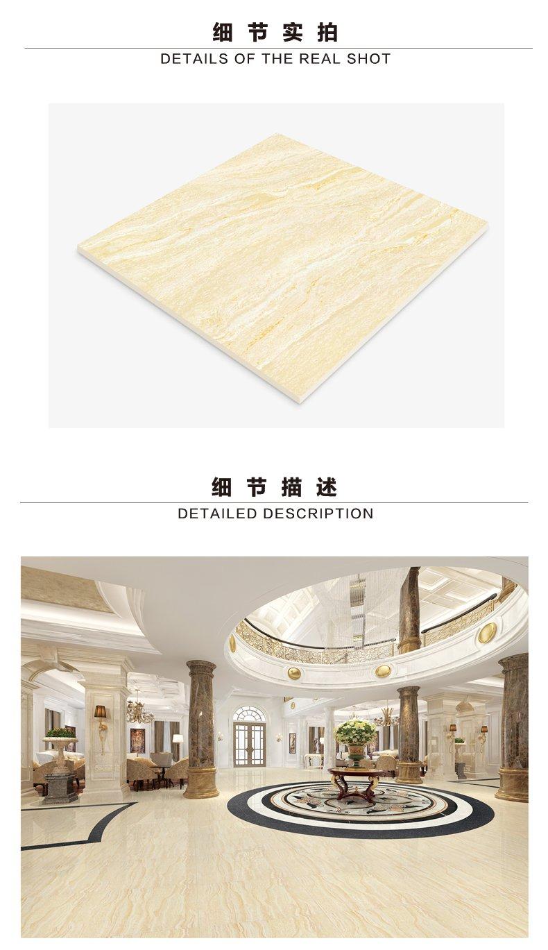 美陶瓷磚鳳凰傳奇客廳地磚瓷磚800x800臥室餐廳地板磚?;u