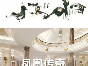 美陶瓷砖凤凰传奇客厅地砖瓷砖800x800卧室餐厅地板砖玻化砖