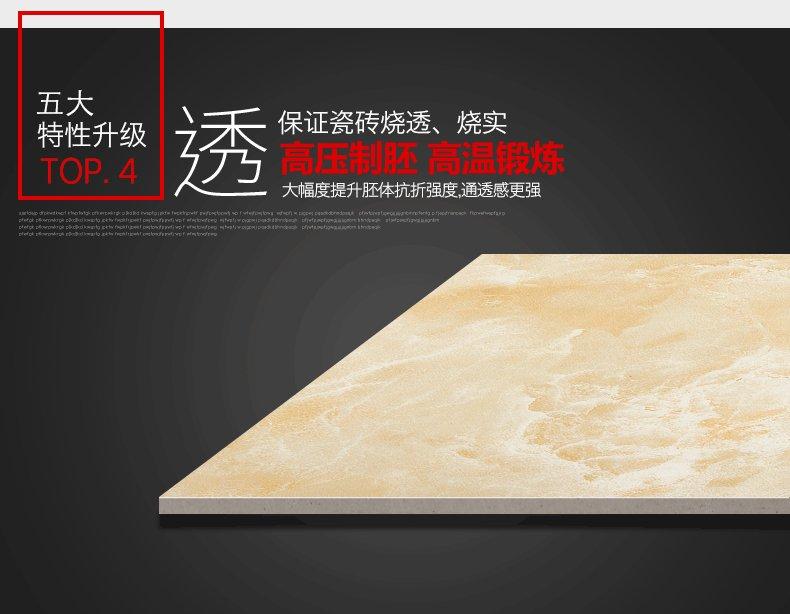 CIMIC斯米克瓷磚 釉面磚 客廳廚房衛生間陽臺 防滑地磚 400*400