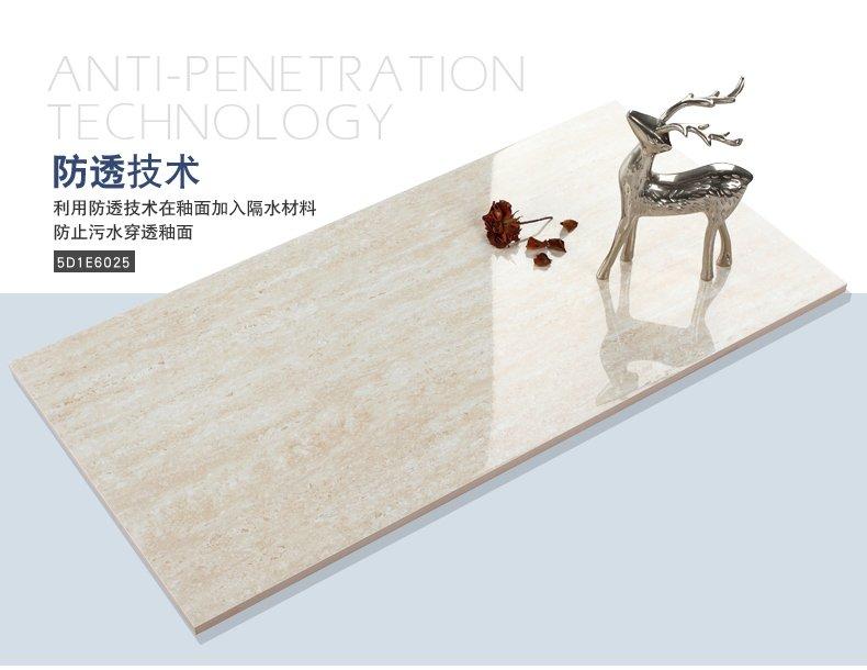 新中源卫生间瓷砖地砖厨房墙砖300x600条纹防滑地砖阳台瓷砖6025