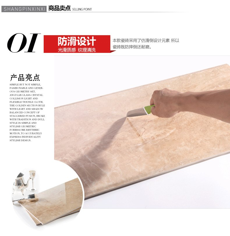 诺贝尔瓷砖 釉面砖卫生间厨房内墙砖防滑地砖厨卫浴室瓷片WF75408效果图
