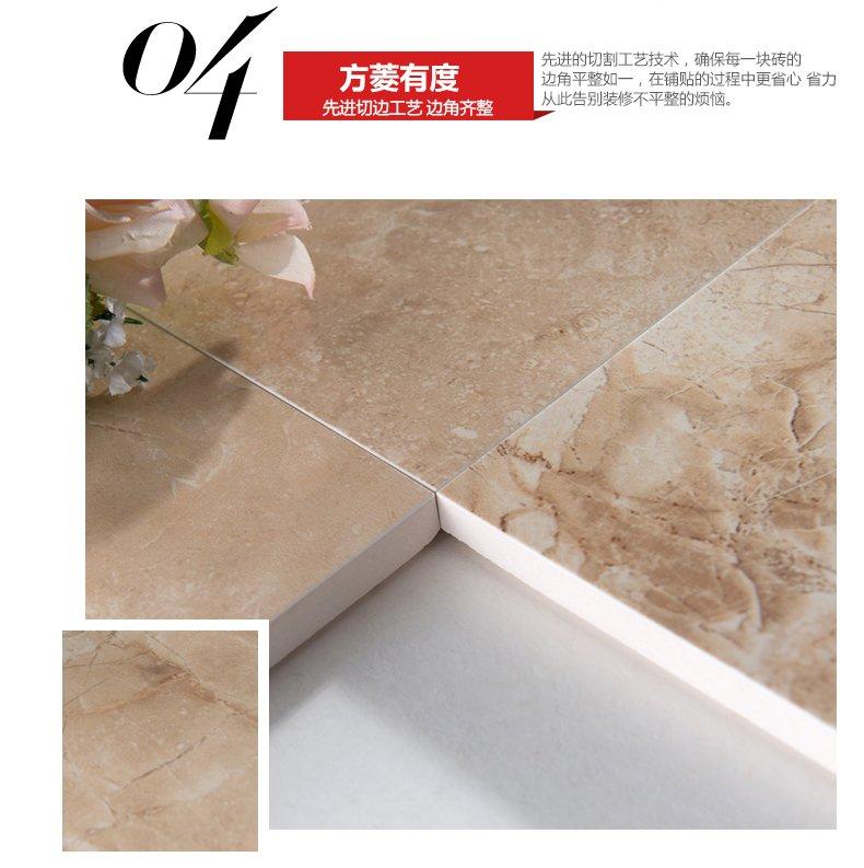 諾貝爾瓷磚 釉面磚衛生間廚房內墻磚防滑地磚廚衛浴室瓷片WF75408效果圖