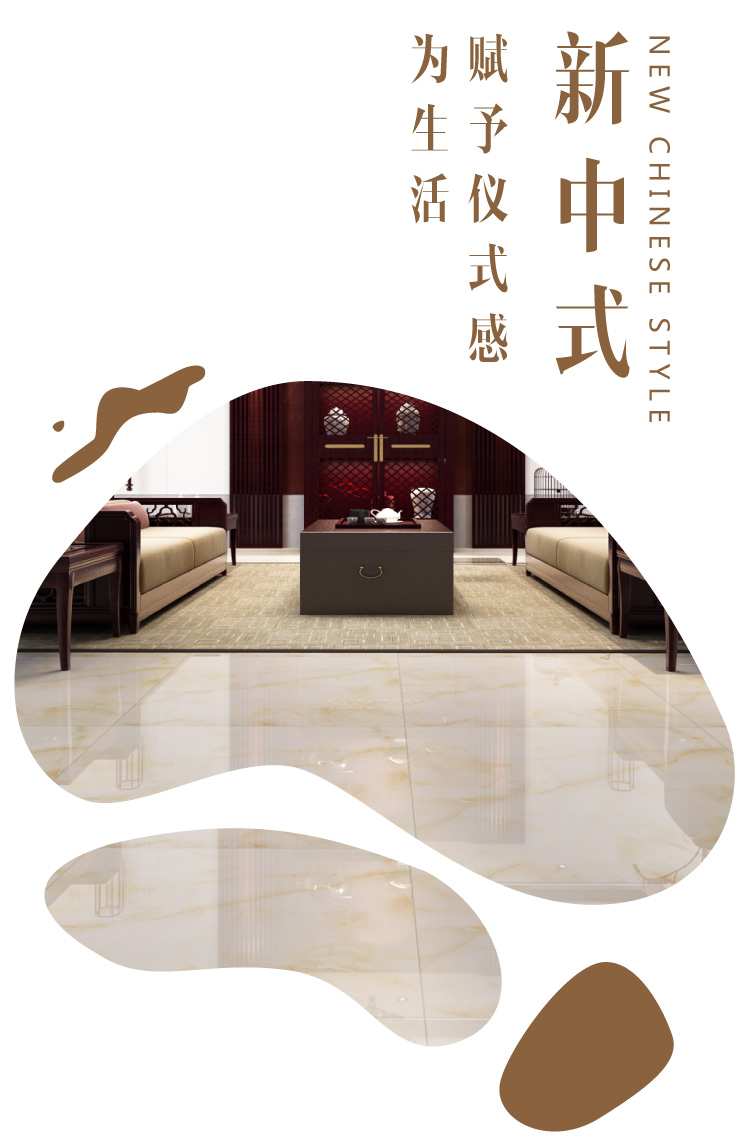 东鹏瓷砖 伊朗白玉 仿玉石全抛釉客厅卧室800地砖陶瓷地板砖效果图_3