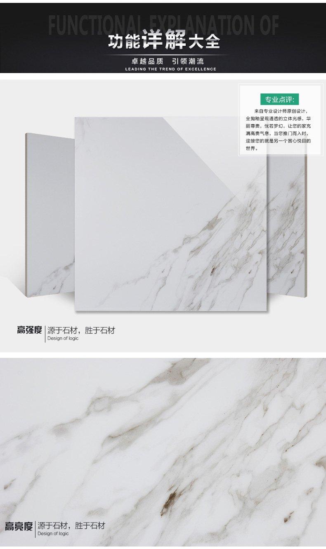 CIMIC斯米克瓷砖玻化砖爵士白客厅大料背景墙 有瑕疵800x800效果图