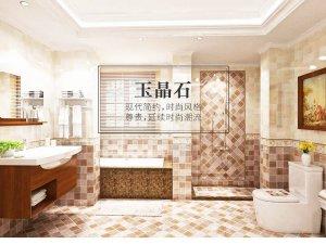 美陶瓷砖木纹格子厨卫墙砖瓷片地板砖釉面砖配套厨卫效果图