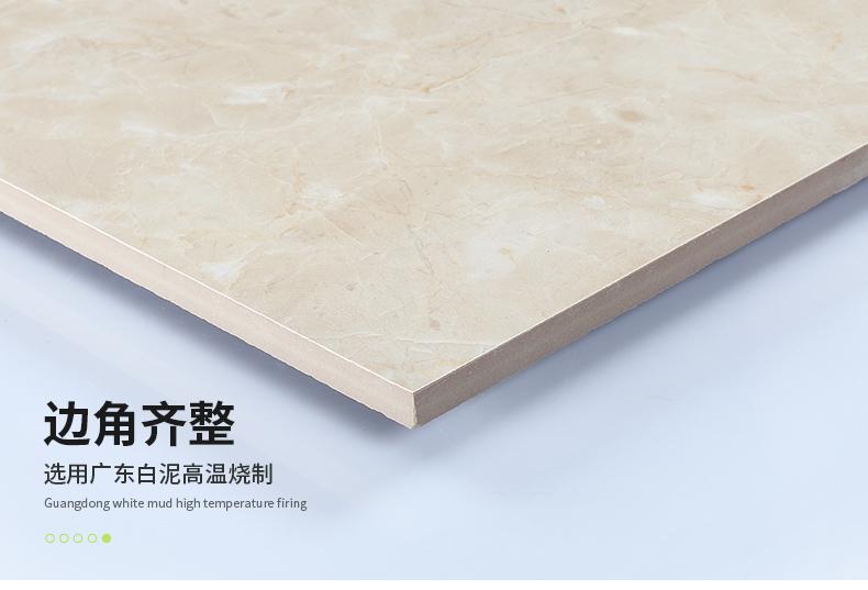 鹰牌瓷砖 客厅地板砖 全抛釉 釉面砖 瓷砖 地砖 800 800  白玉兰效果图_20