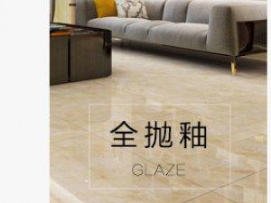特权定金 顺辉瓷砖木纹砖地砖卧室阳台地板砖仿实木150x900仿古砖效果图
