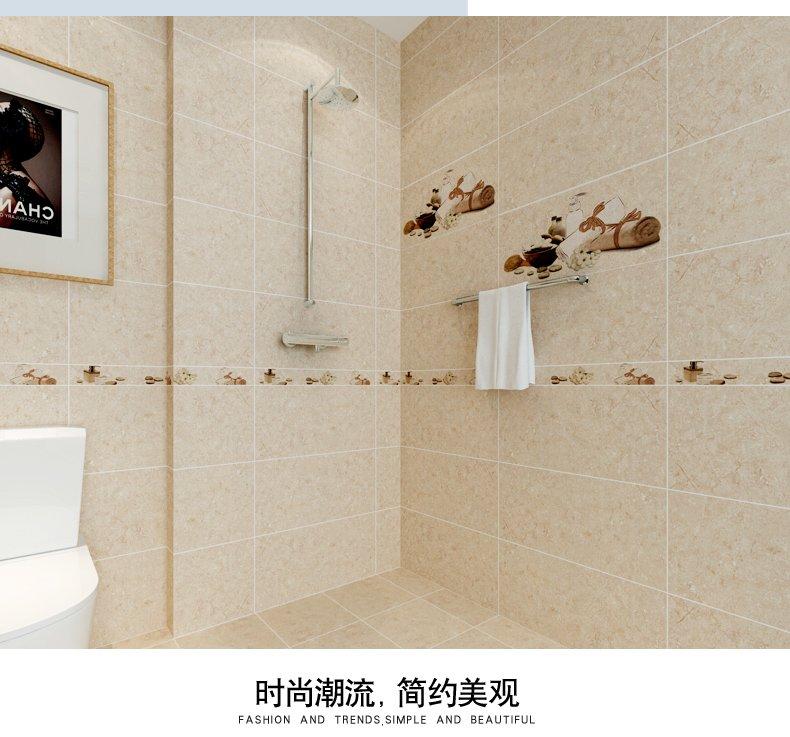 新中源卫生间瓷砖浴室哑光防滑地砖300x600简约现代阳台墙砖6089效果图