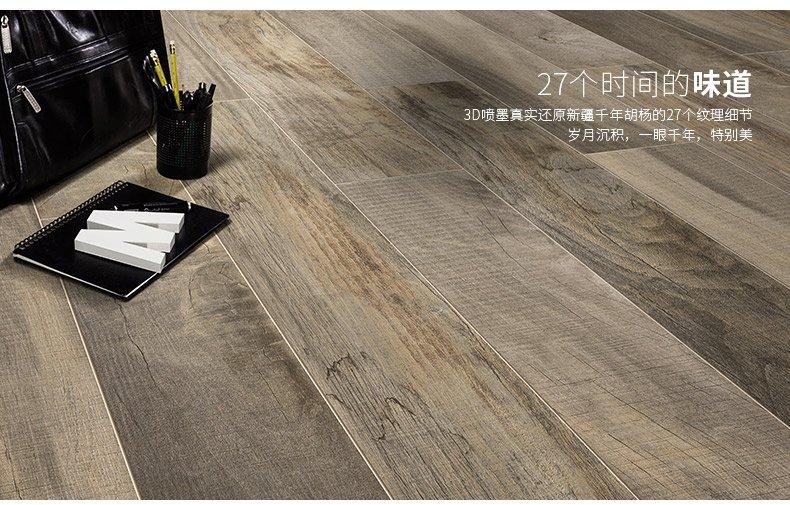 金意陶瓷砖 特权订金 客厅卧室书房阳台仿木纹砖地砖1200*200古木效果图