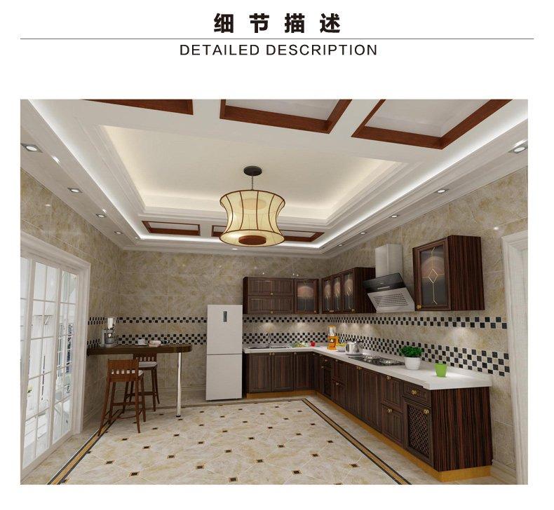 美陶瓷砖全抛釉面迪拜原石客厅地砖800x800卧室地板砖墙砖大理石效果图