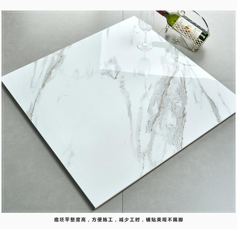 顺辉瓷砖 现代简约客厅地砖全抛釉800x800玻化砖釉面墙砖 爵士白效果图