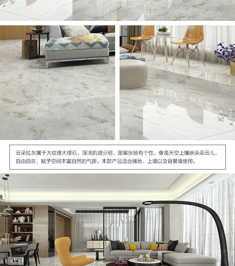 汇亚瓷砖 简约现代地砖800x800大理石瓷砖客厅卧室地板砖云多拉灰效果图