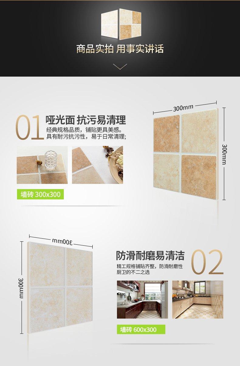 鹰牌陶瓷 地板砖瓷砖墙砖 梵高向日葵 釉面砖厨卫瓷砖卫生间瓷砖效果图