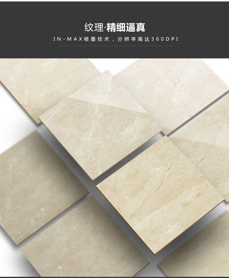 萨米特瓷砖 简约现代全抛釉客厅卧室800x800墙砖地板砖80791特价