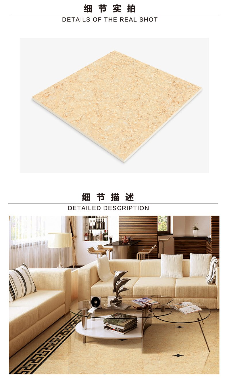 美陶瓷砖客厅地板砖抛光砖卧室餐厅背景墙踢脚线室内防滑地板砖效果图_6