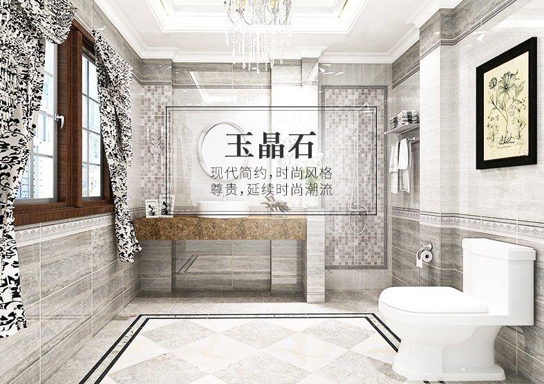 美陶意大利灰木纹厨房卫生间客厅瓷砖墙砖地砖防滑防污地板砖效果图
