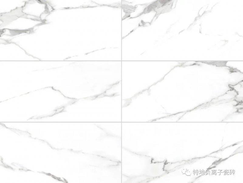 特地陶瓷 400*800中板 多风格应用_1